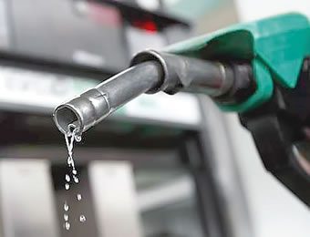 UPDATE: FG Reduces Petrol Price To N125 Per Litre