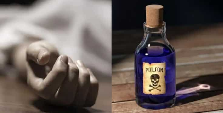 SHOCKING!: Wedding Guests Died of Food Poison in Katsina State